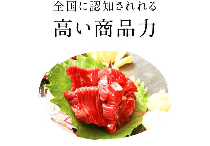syouhinnryoku1
