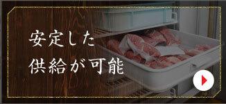 tokuchou5